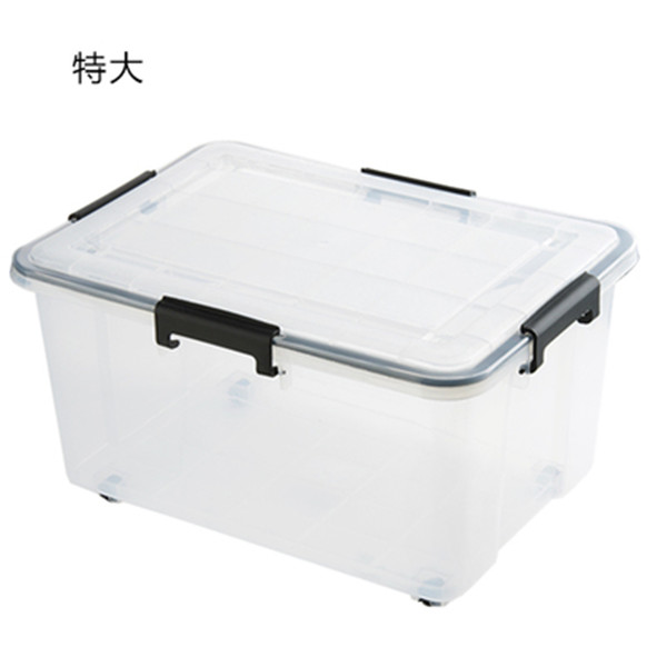Plastic sealed storage container 75L