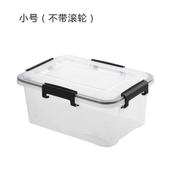 Plastic sealed storage container 10L